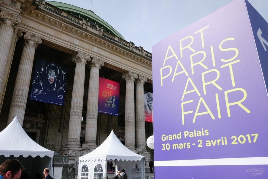 Art paris art fair 2017 paris france speerstra - Expo street art paris ...